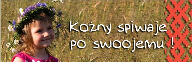 Kozny_spiwaje